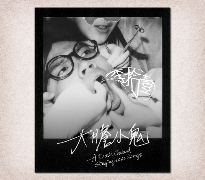 11 cd cover