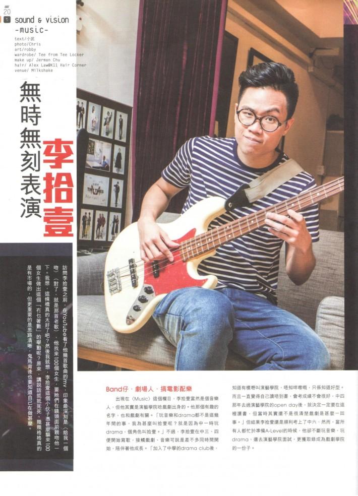 李拾壹 av magazine ISSUE 602 12.09.2014 P.1