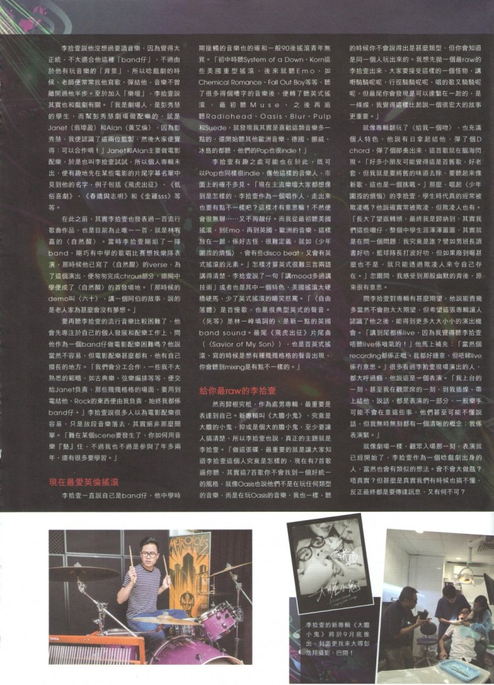 李拾壹 av magazine ISSUE 602 12.09.2014 P.2