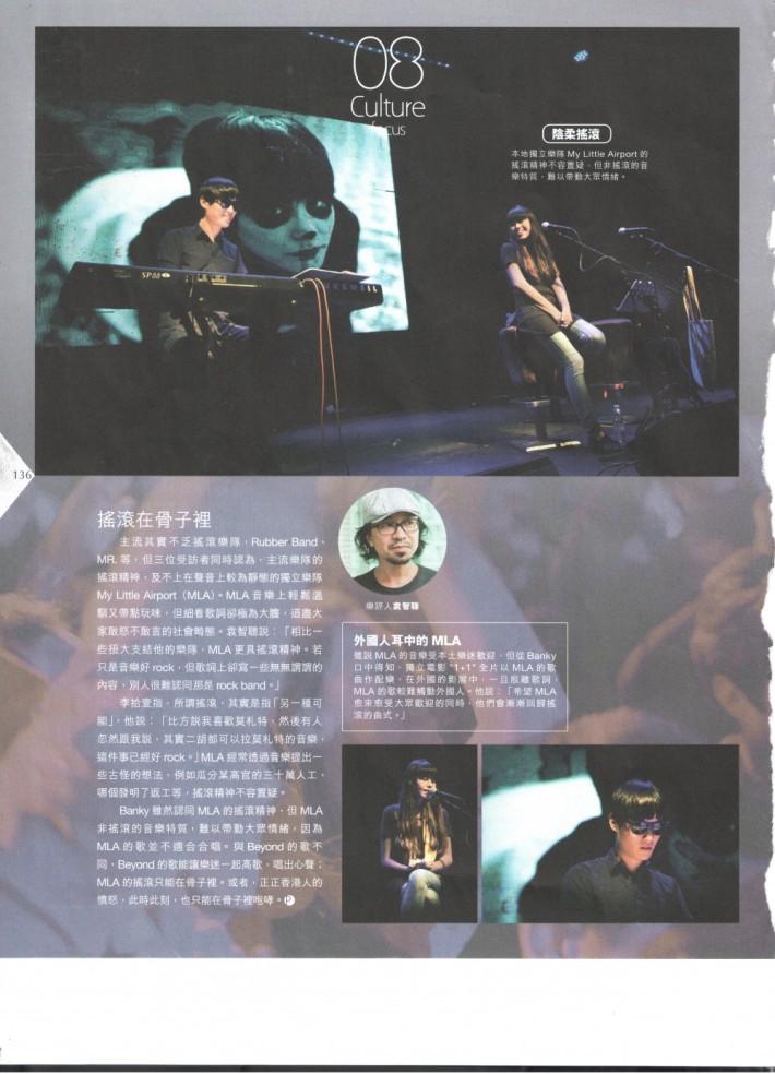 李拾壹 MetroPOP  Issue 412 11.09.14 P.5