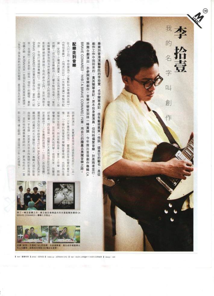 李拾壹 milk Vol.685 04.09.14