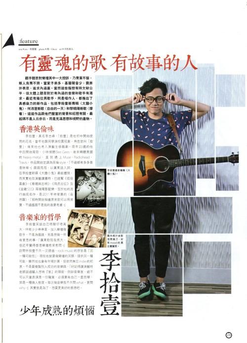 李拾壹 TOUCH 專訪 ISSUE1013 28OCT2014