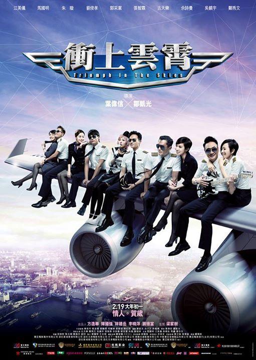 20150219_movie001