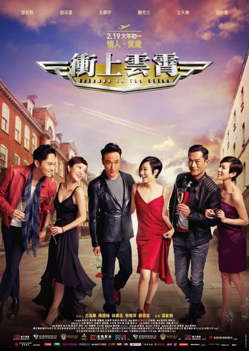 20150219_movie002