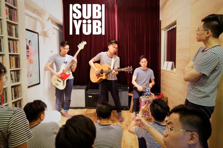 Subyub 搵笨音樂會 03