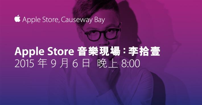 1300x680_Facebook & Twitter_HKTC_Subyub_20150826_V1