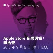 1536x1536_Sina Weibo & WeChat_HKTC_Subyub_20150826_V1